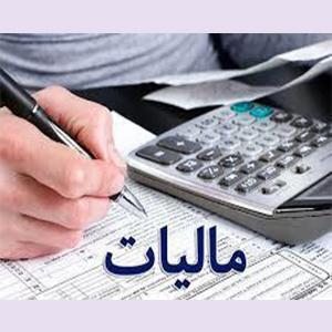 وضعیت معافیت مالیاتی تشکل های مردم نهاد